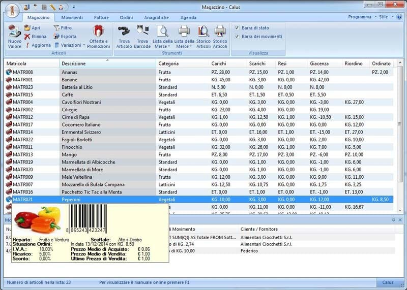 Calus: software for warehouse management