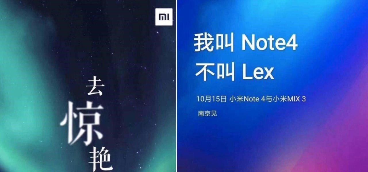 Xiaomi LEX potrebbe essere il nuovo smartphone Xiaomi con fotocamera scorrevole