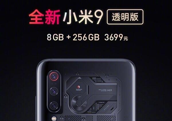 Xiaomi Mi Play 2: Snapdragon 855 e full screen con 4 lati curvi?