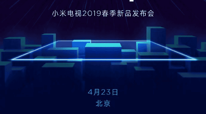 Xiaomi TV: the 23 Aprile will present new models