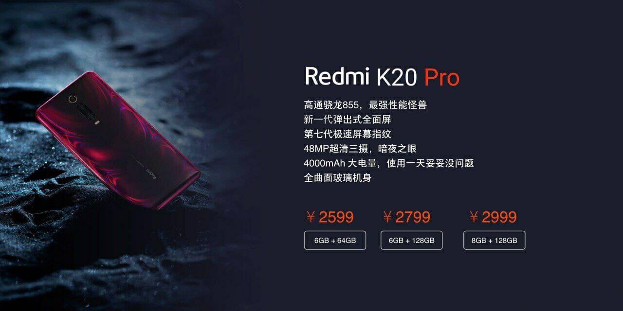 Redmi K20: ecco quale potrebbe essere il prezzo secondo gli analisti