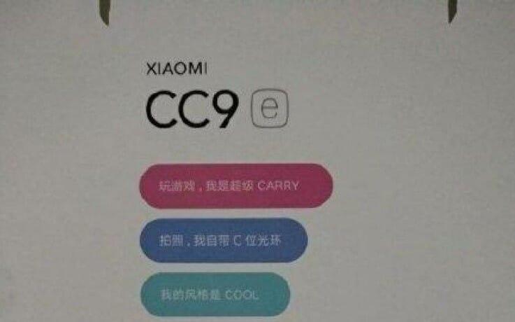 Android Q: Confermata la roadmap per 11 smartphone Xiaomi
