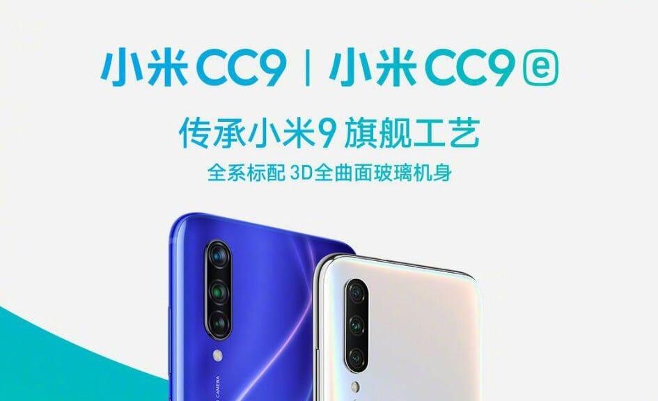 Xiaomi Mi CC9e arriva su GeekBench: potrebbe avere lo Snapdragon 665