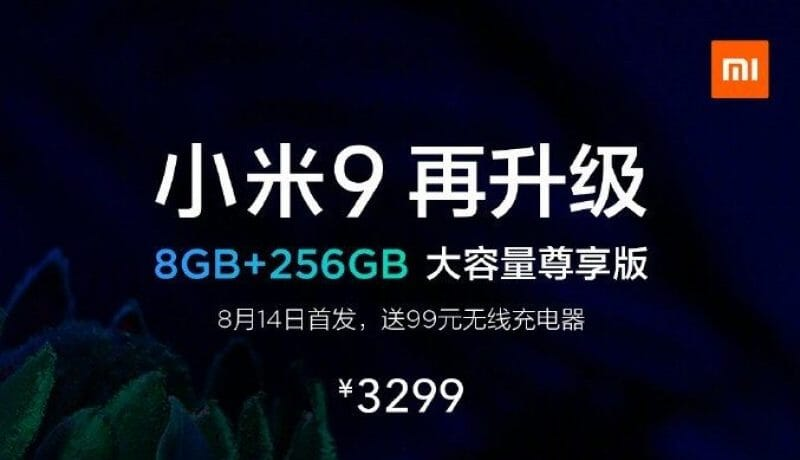 Xiaomi Mi 9 6/64GB Global super prezzo in offerta a 307€ con coupon