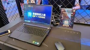 Xiaomi Mi Gaming Laptop 2019 2